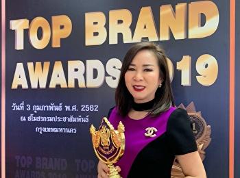 TOP BRAND AWARDS 2019