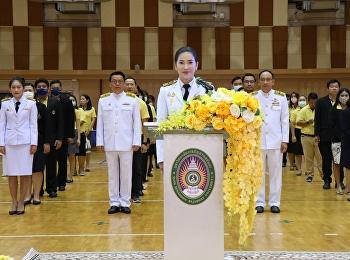 Ceremony Ceremony to honor the King's Birthday On the occasion of the King's Birthday In the King