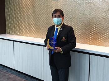 ขอแสดงความยินดีกับท่านอาจารย์ พันตำรวจเอก ดร.นพดล บุรณนัฏ