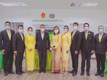 สนับสนุนชุด PPE  หน้ากากอนามัย  และเจล