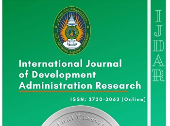 International Journal of Development Administration Research 2021