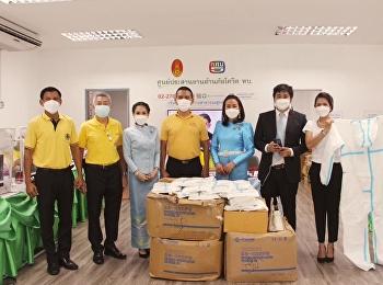สนับสนุนชุด PPE ให้กับศูนย์ประสานงานต้านภัยโควิด ทบ.